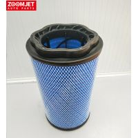 Engine air filter 2144993 for DAF