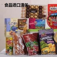 Penghai professional customs clearance agent imported nori from South Korea thumbnail image