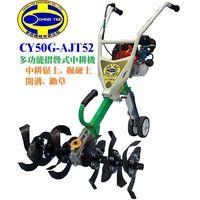 CY50G Foldable Power tiller/Cultivator