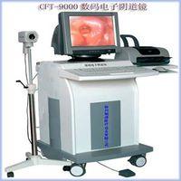 CFT-9000 Digital Electronic Vagina Image System thumbnail image