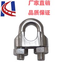 Stainless steel Wire rope clip,lifting,rigging