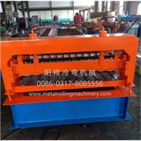 Trapezoidal Roof Panel Roll Forming Machine thumbnail image