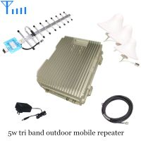 Waterproof outdoor gsm dcs wcdma 2g 3g 4g mobile signal booster repeater amplifier