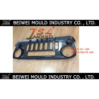 Car front grill injection mold with good price