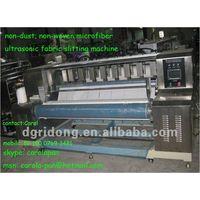 Non-dust fabric ultrasonic automatic slitting machine thumbnail image