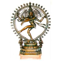 Lord Shiva Natarajar