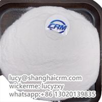 alpha lipoic acid powder 1077-28-7 (pharm grade, USP, GMP) thumbnail image