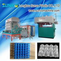 stock for egg tray making machine