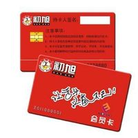 Contact IC card thumbnail image