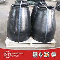 butt welded carbon steel reducer thumbnail image