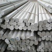 Aluminum Rod Extrusions with 600mm Maximum Diameter thumbnail image