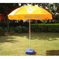 bar sun umbrellas