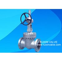 API 600 Carbon Steel Gate Valve