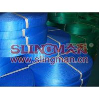 China supplier webbing material for slings webbing sling flat sling band straps