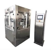 PG-45 Double Layer Rotary Tablet Press Machine thumbnail image