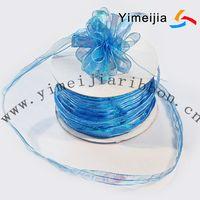 Premium Special Sparkling Ribbon thumbnail image