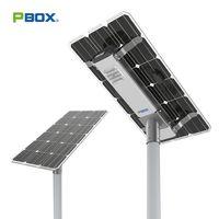 X4 all in one solar street light
