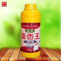Su Xiang Wang Demon Seed Oil Strong Fragrant Seed Oil A drop of Fragrant Seed Oil Hot Pot Stewed Veg