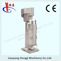 High Speed Corn Oil Extraction Centrifuge Separator