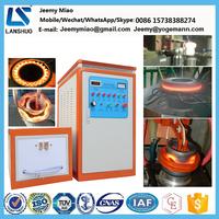 60KW Induction Heating Machine Hardening Quenching Furnace thumbnail image