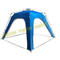 Sun shelter/ gazebo/ canopy/ marquee/ beach tents