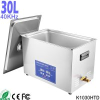 K1030HTD 30L Heated Commercial Ultrasonic Parts Cleaner for Sale