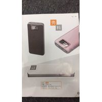 HOT selling portable mobile phone charger 16000mah