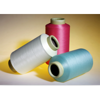 Nylon fibre