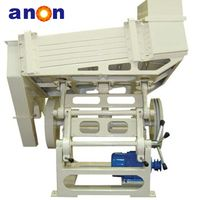 ANON automatic mini rice mill machinery thumbnail image