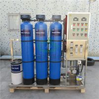 Mineral water filter /500LPH reverse osmosis system