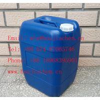 Methacrylic acid|MAA|CAS NO. 79-41-4