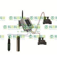 IrriWave Wireless Control Node