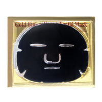 Customized Logo Collagen Face Mask with Pure 24k Gold Collagen Face Mask Anti Wrinkle Whitening Faci thumbnail image