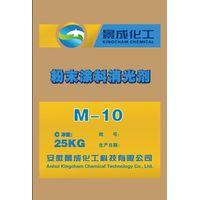 Indoor Matting Agent M-10