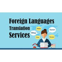 Website Business Report Product Page Translation Service