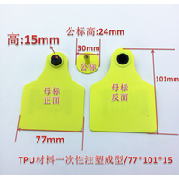 ISO 18000-6C AlienH3 915Mhz irritation free tpu animal tag