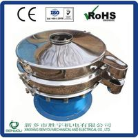 CE certificated stainless steel circular powder vibrating sieve