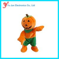Dancing and singing pumpkin plush toy