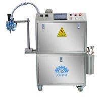 low pressure polyurethane foam machine thumbnail image
