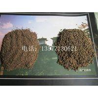 broken black tea, CTC black tea from yunnan china
