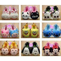 Indoor slipper thumbnail image