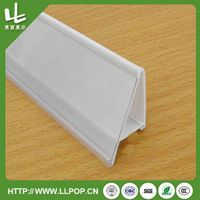 Quickly Product Time Hot sell Shelf Holder Strip