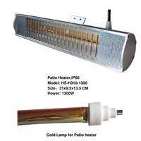 Patio  heater HS-H310-1300 thumbnail image