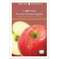 Korean Dried Apple