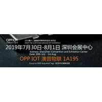 Industrial RFID Tag solutions