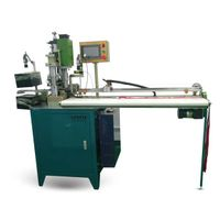 On-line Inspection Machine for Zipper Appearance