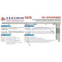 AC/DC manual and auto rail curtain motor(45AC01)
