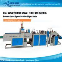 High Speed Heat Cut T shirt Bag Making Machine thumbnail image