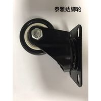 "2""Polyurethane Caster Wheel Black Swivel"