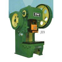 C frame Forging pressing punching mechanical press puncher machine equipment
